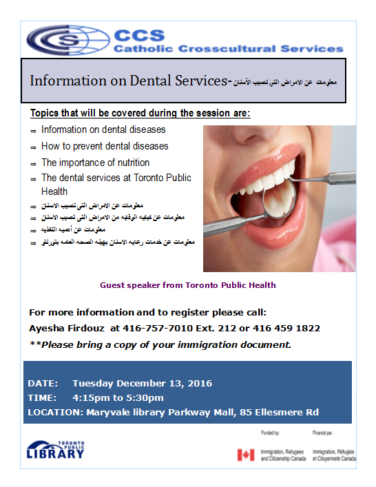 dental-services-dec2016