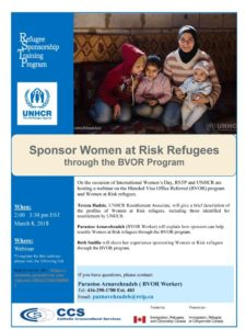 Refugee Women at Risk